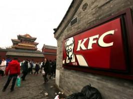 UK McDonald's, KFC