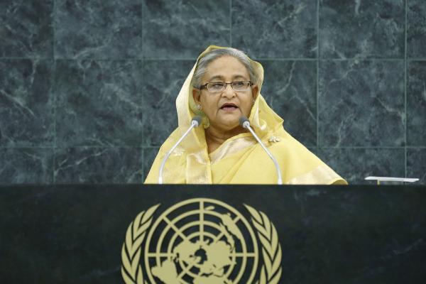 Bangladesh Islami arrest