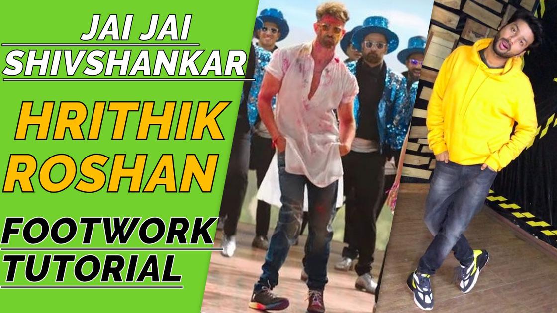 Hrithik Roshan | footwork | hookstep