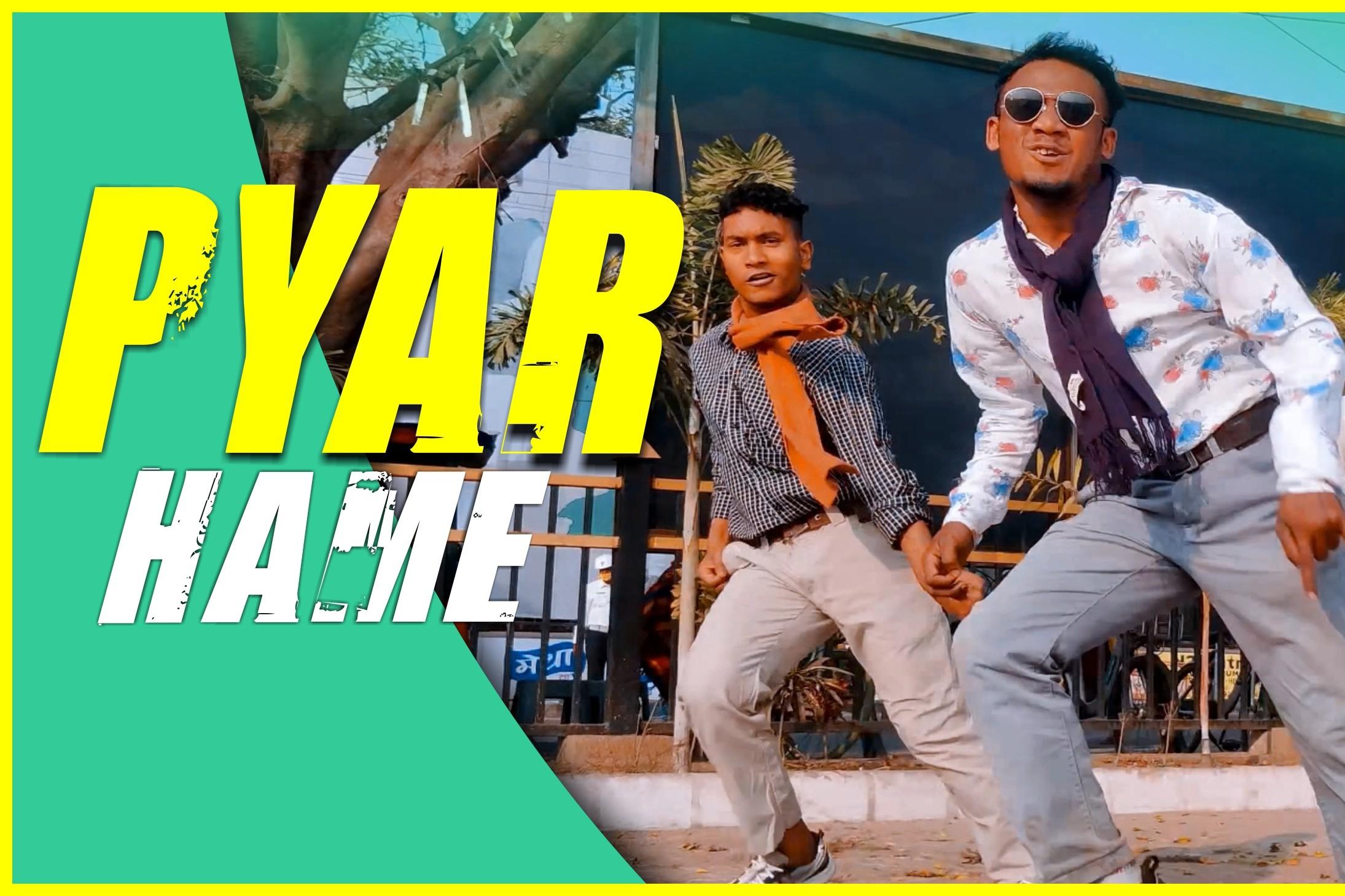 bhut byankar dance 2021