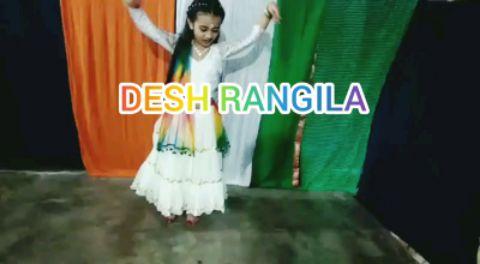 Desh Rangila