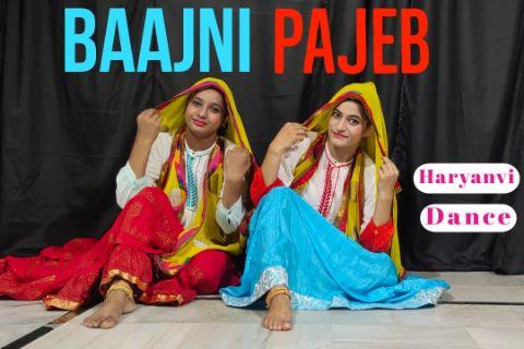 Baaajni pajeb | haryanvi dance | haryanvi folk