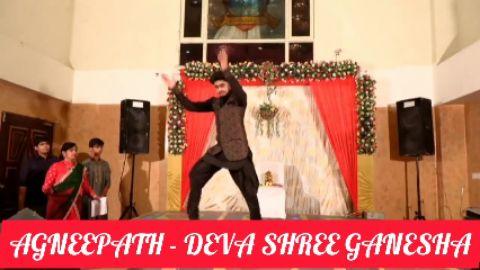 Deva Shree Ganesha Choreography | 2020