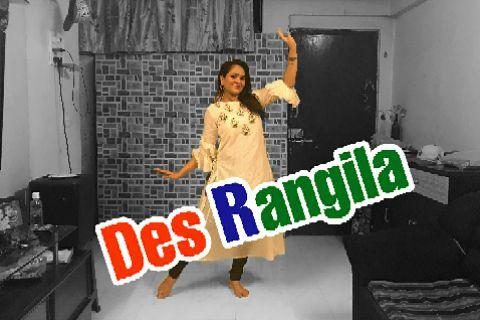Des Rangila | Priyanka Rokade | #jaihind contest