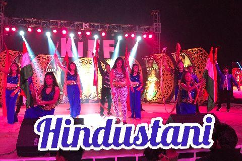 Hindustani | Stage Performance | Patriotic Act | Priyanka Rokade