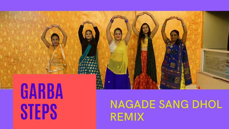Nagade Sang Dhol Remix | Garba Dance | Priyanka Rokade |