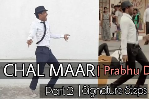 Chal Maar Signature Steps | Prabhu Deva