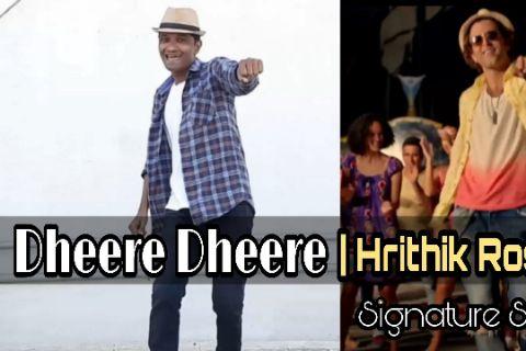 Dheere Dheere Se Meri Zindagi | Signature Steps