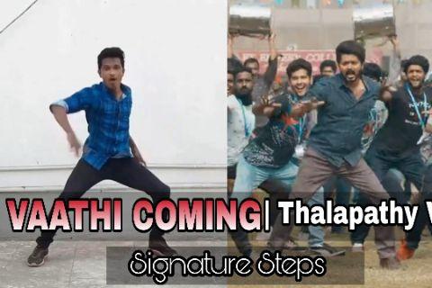 Vaathi Coming | Signature Steps | Thalapathy Vijay