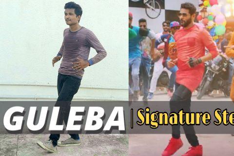Guleba | Signature Steps | Prabhu Deva