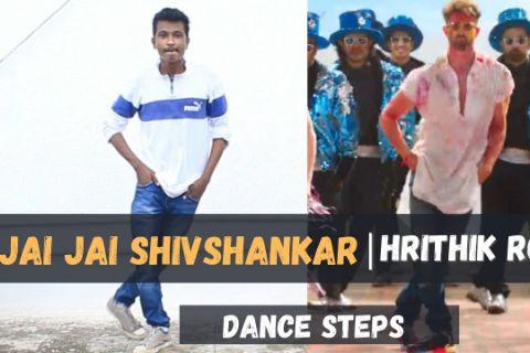 Jai Jai Shivshankar | Hrithik Roshan | Foot Work | Tutorial