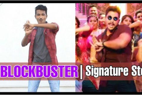 Blockbuster | Signature Steps | Allu Arjun