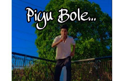 Piyu Bole 🌹👀❤ | Lyrical Dance Video | Dance Like Aadi