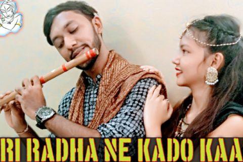 Gori Radha ne kado kaan