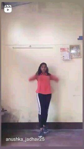 choreography on one love