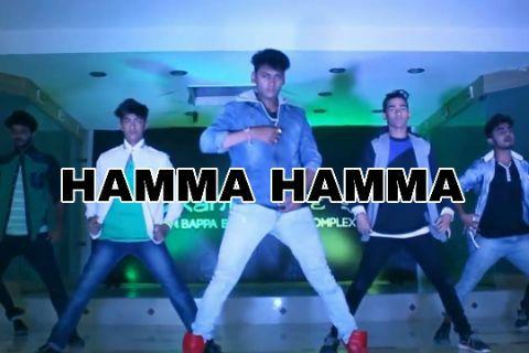 HUMMA HUMMA DANCE PERFORMANCE