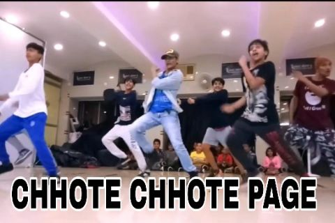 CHHOTE CHHOTE PAGE