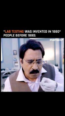 people Before Lab Testing 🙁