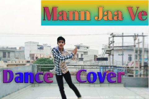 Mann Jaa Ve (Hip Hop Dance) || Kay Vee Singh Ft. Khushi Punjaban || Kunal A.K.A