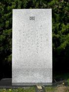 旧制青森中学校校歌碑(青森市営球場)