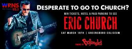Eric Church Bojangles1.jpg