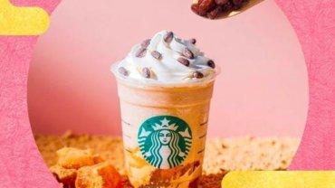 期间限定特别饮品!日本韩国Starbucks 2020新饮品,红豆黄豆蕨饼星冰乐、芝士White Mocha必喝!