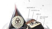 """看似御饭团里头却是蛋糕?!日本超有创意""""OMUSUBI CAKE"""""""