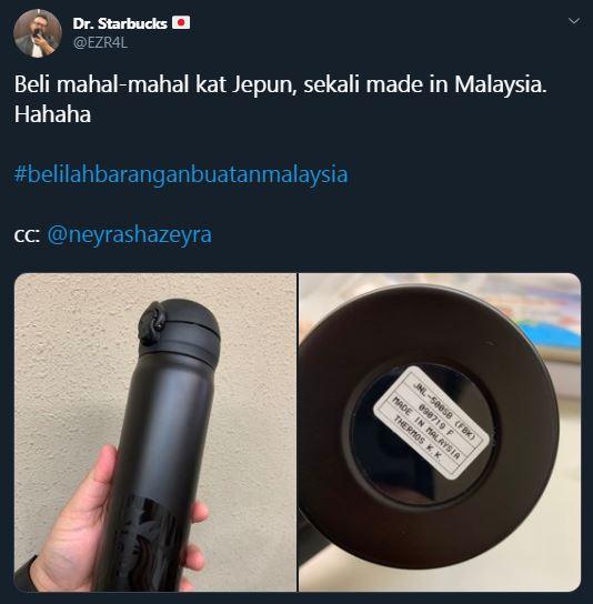 飞去日本购买星巴克保温瓶收藏?原来都是Made in Malaysia