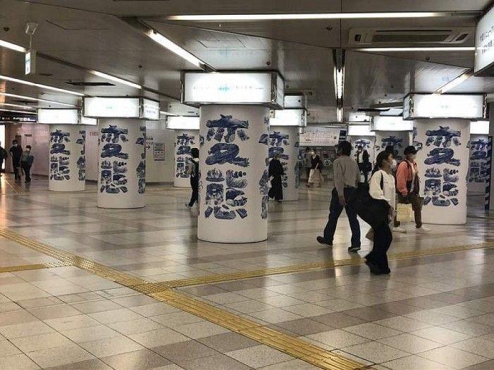 日本车站居然有一堆变态!?