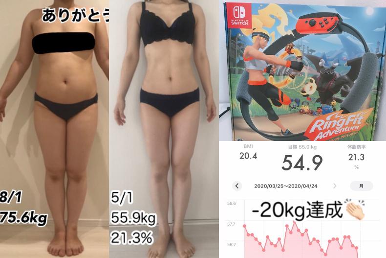 日本妈妈靠Switch健身环瘦了20公斤!还不快动起来~