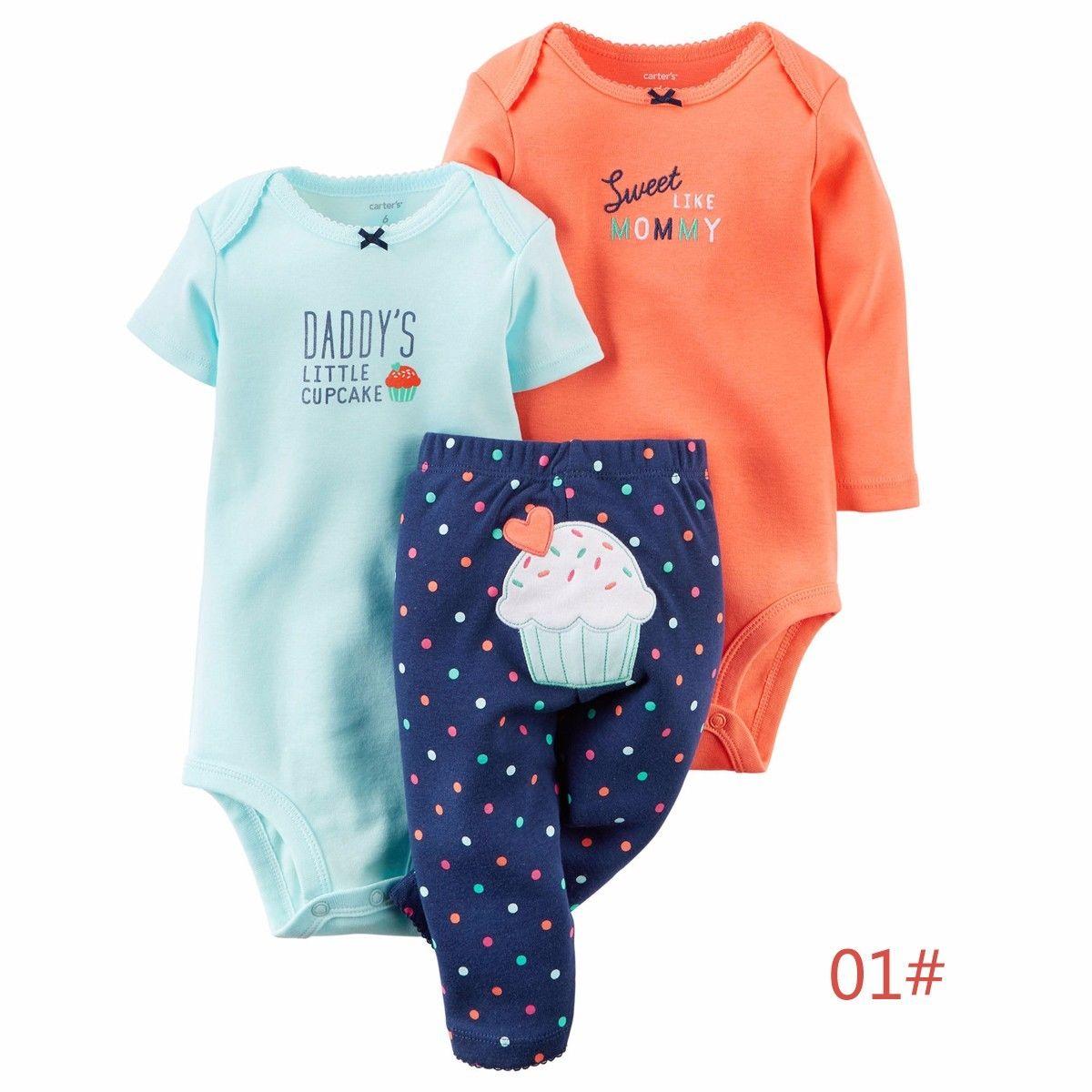 סט לבוש 3 חלקים לתינוק