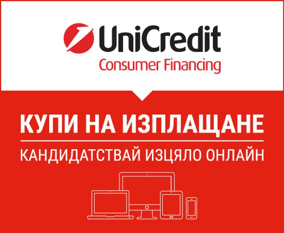UniC_banner_550x450.jpg