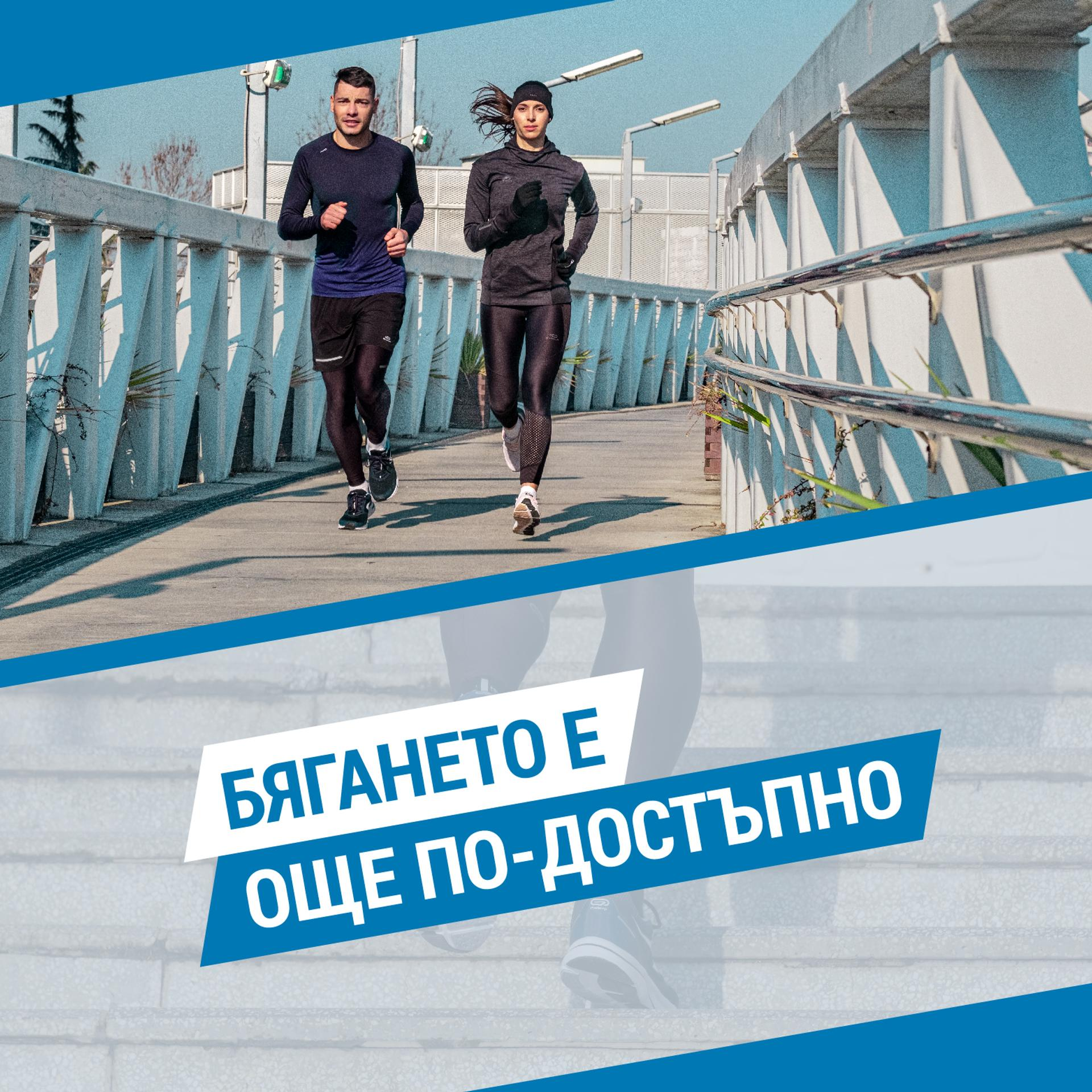 running_campaign_banner-01.jpg