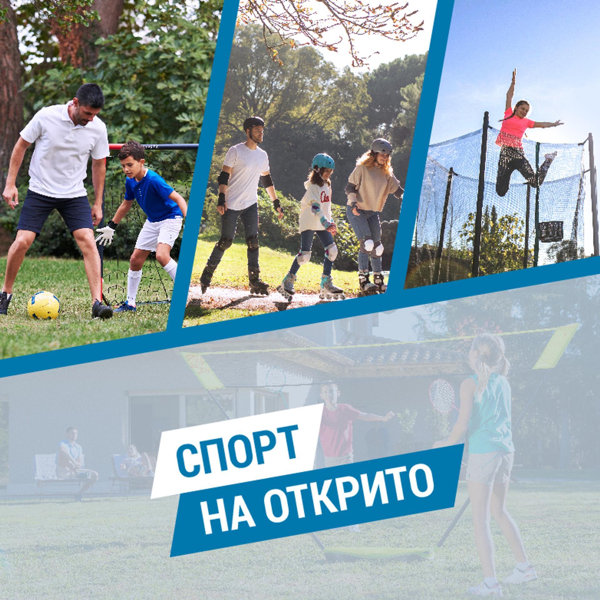sport_outside-01.jpg