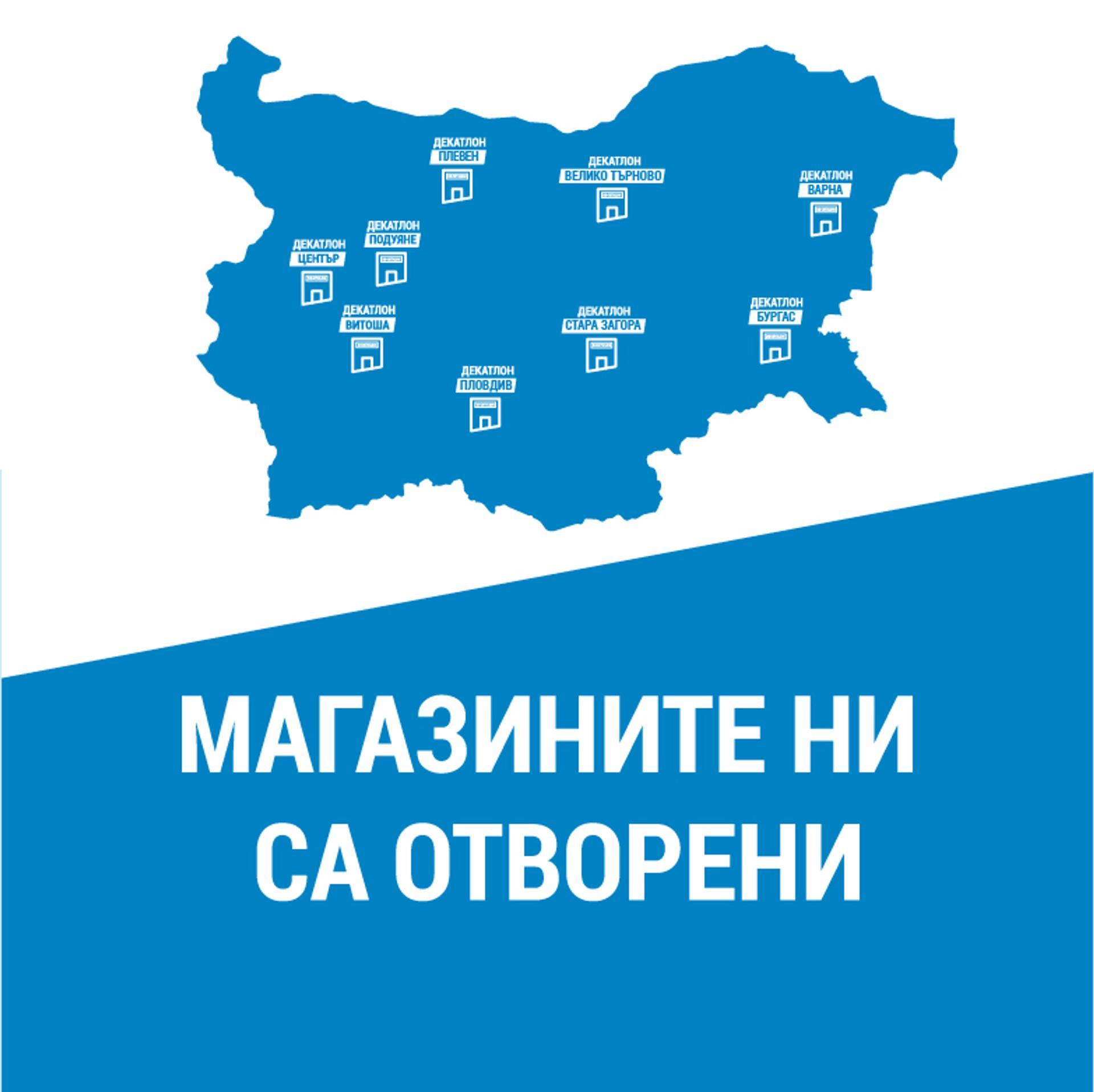 2_map_banner_store_open-05.jpg
