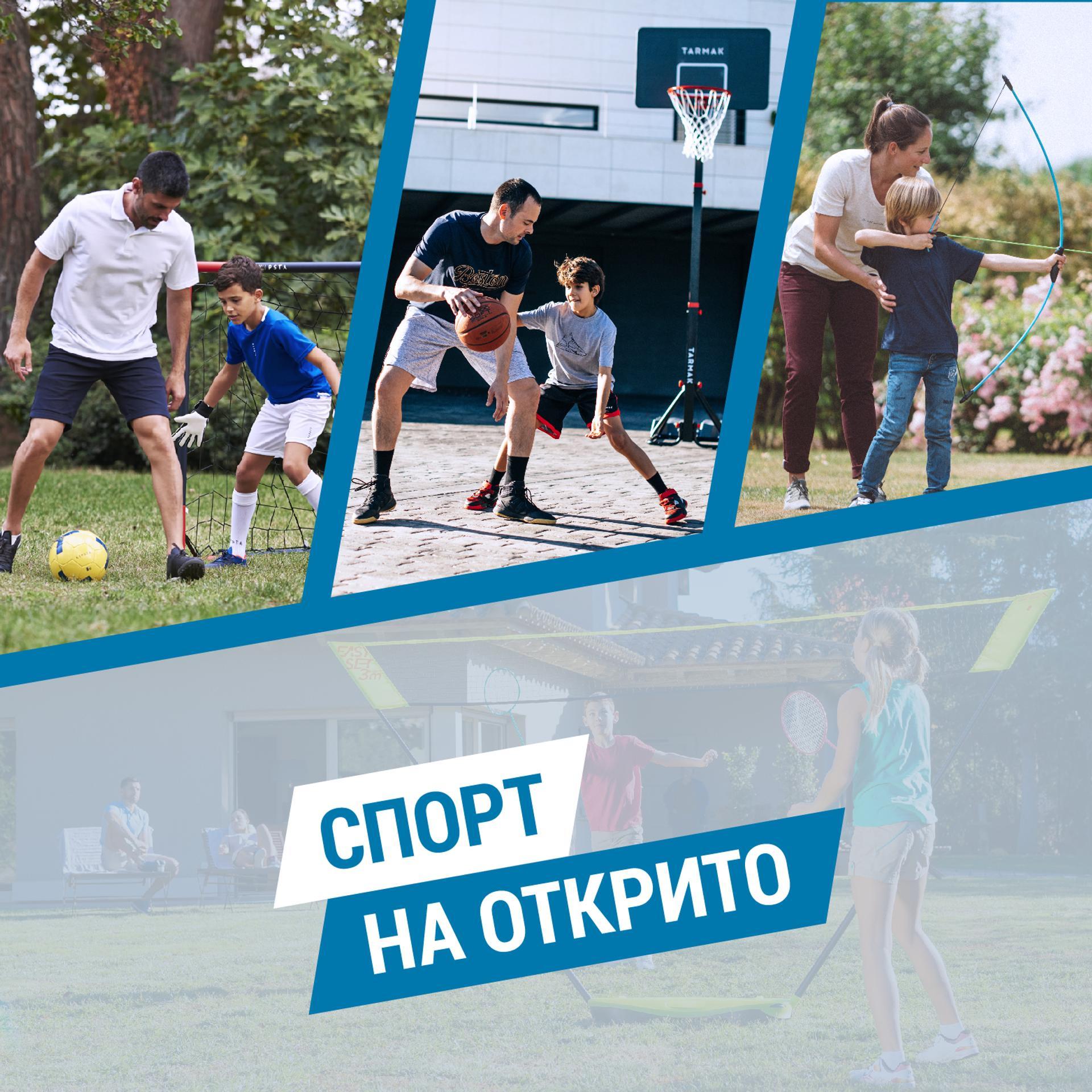 sport_outside-01-01.jpg