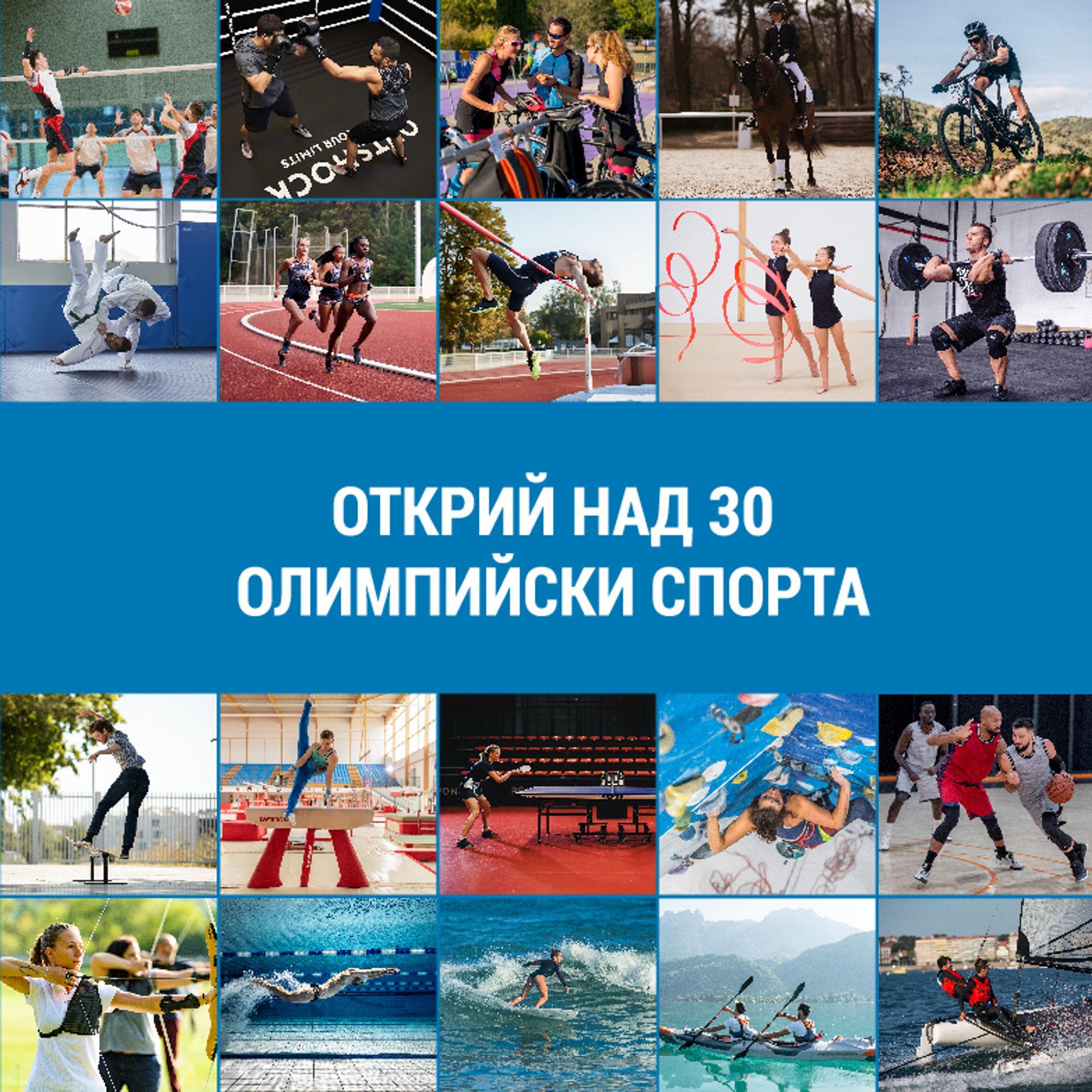 375x375px_olimpics-72ppi.jpg