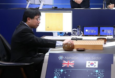 AlphaGo 棋局 - 繁體中文