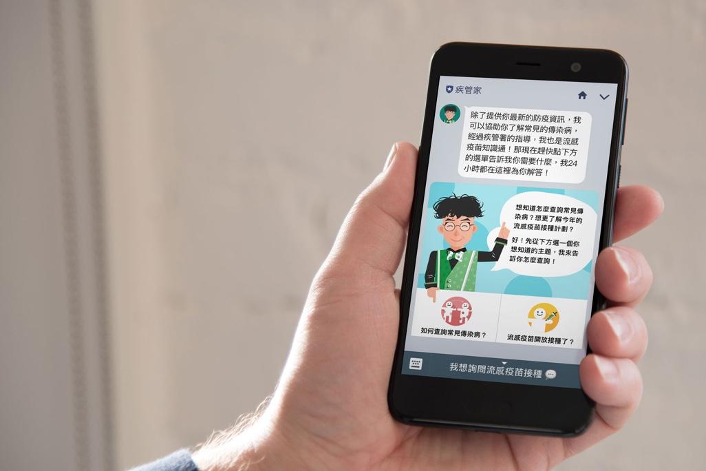 搜尋官方帳號@taiwancdc,或直接掃描QR code 即可加入好友