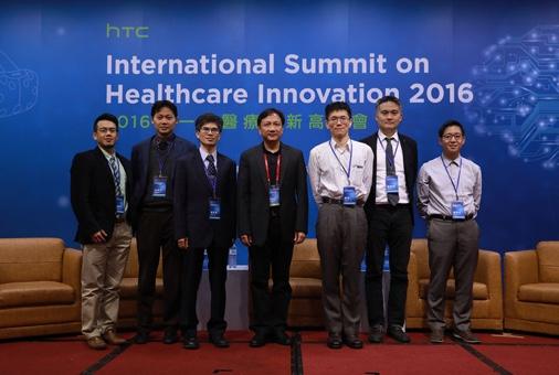 第一屆醫療創新高峰會講者合照