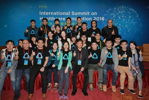 第一屆醫療創新高峰會主辦成員合照