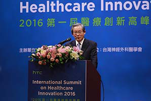 杜永光 | 世界神經外科學會聯盟理事長