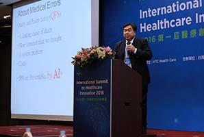 李友專 | 台北醫學大學醫學科技學院院長