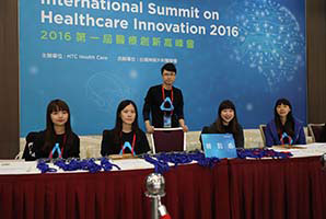 HTC Health Care 團隊