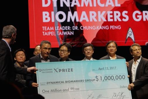 動態生醫指標團隊獲頒 Qualcomm Tricorder XPRIZE 亞軍,以及美金 100 萬的獎金