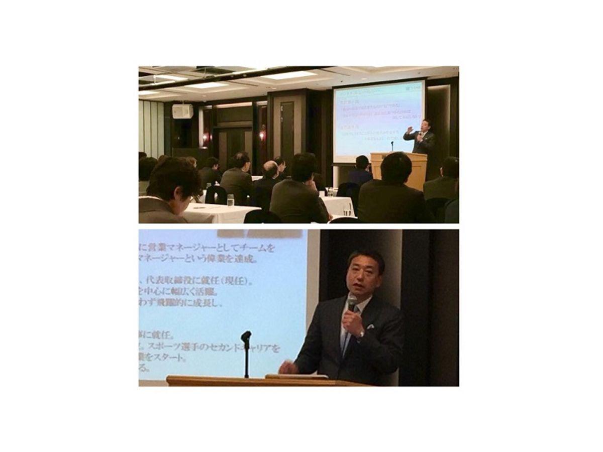 保険代理店経営者・営業の方向け講演会にて講演