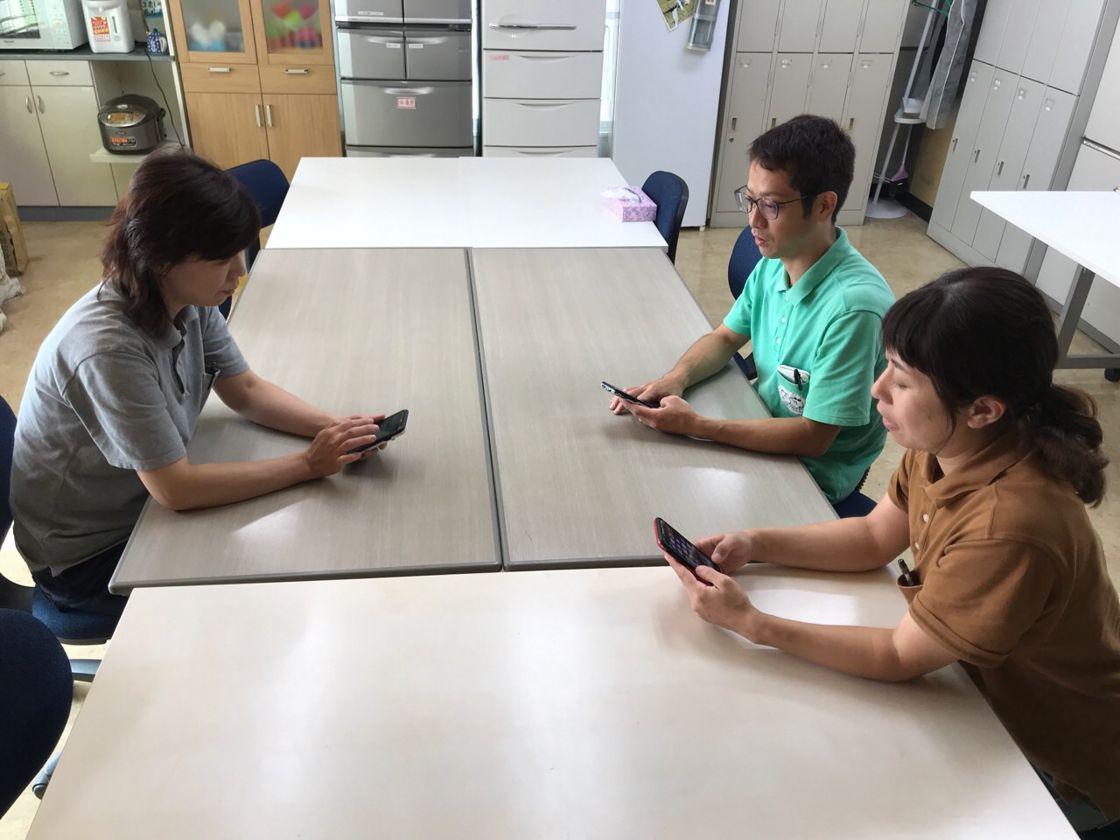 全社員にiPhone貸与