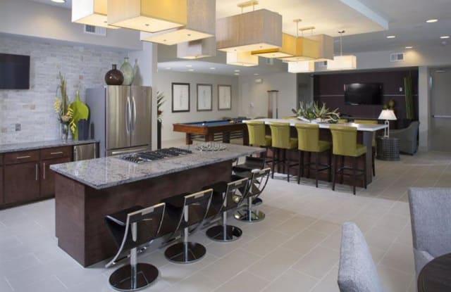 ARIUM City Lake Apartment Houston
