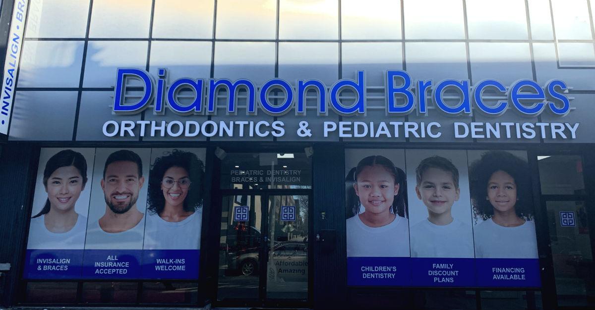 Diamond Braces at 86th St in Bensonhurst, Brooklyn NY - Front Entrance