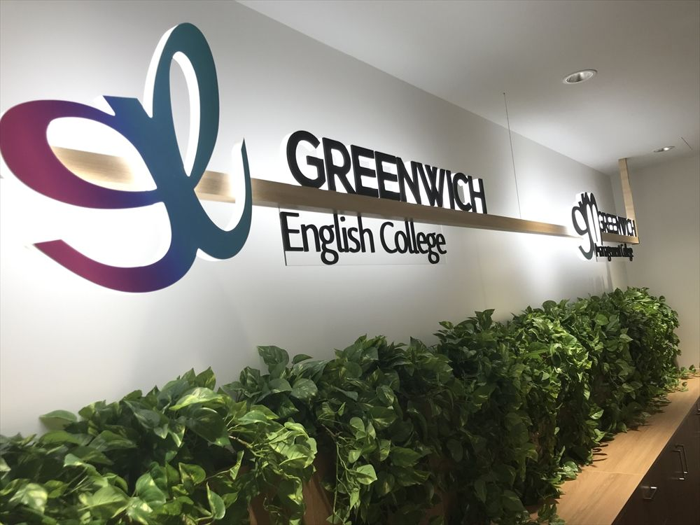 Greenwich English College Sydney